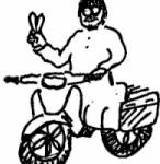 mikis logo riflesso
