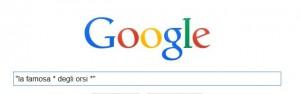 google-ricerca-asterisco