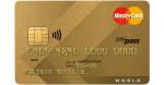 Generazione di carte di credito